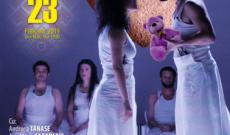 Sărbătorește Dragobetele împreună cu persoana iubită la Teatrul Tony Bulandra