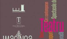 Babel FAST, între 2 şi 9 iunie, la Târgovişte! Tema acestui an – IMAGINE