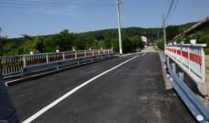 A fost inaugurat podul peste râul Slănic, din Gura Ocniței