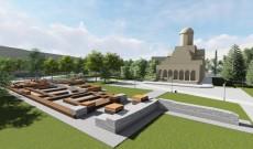 Târgovişte – Parcul Mitropoliei se va transforma spectaculos!