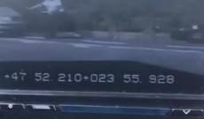 Video şocant! Un poliţist este izbit în plin de o maşină care gonea nebuneşte