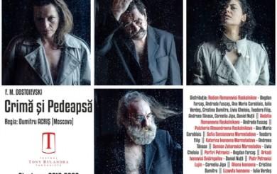 """Premiera de la miezul-nopții, la Târgoviște: """"crima și pedeapsa"""""""