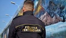 Penitenciarul Găești a scos la concurs, din sursă externă, în vederea încadrării ca polițist de penitenciare, 14 posturi de agent