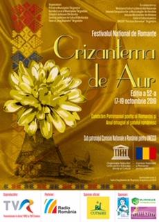"""17-19 octombrie, la Târgovişte: A 52-a ediţie a Festivalului Naţional """"Crizantema de aur"""""""