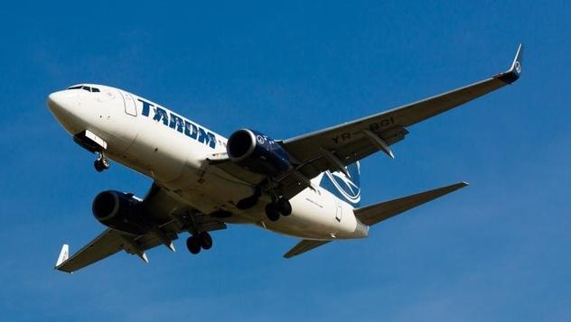 Cursele aeriene către şi dinspre Italia au fost oprite!