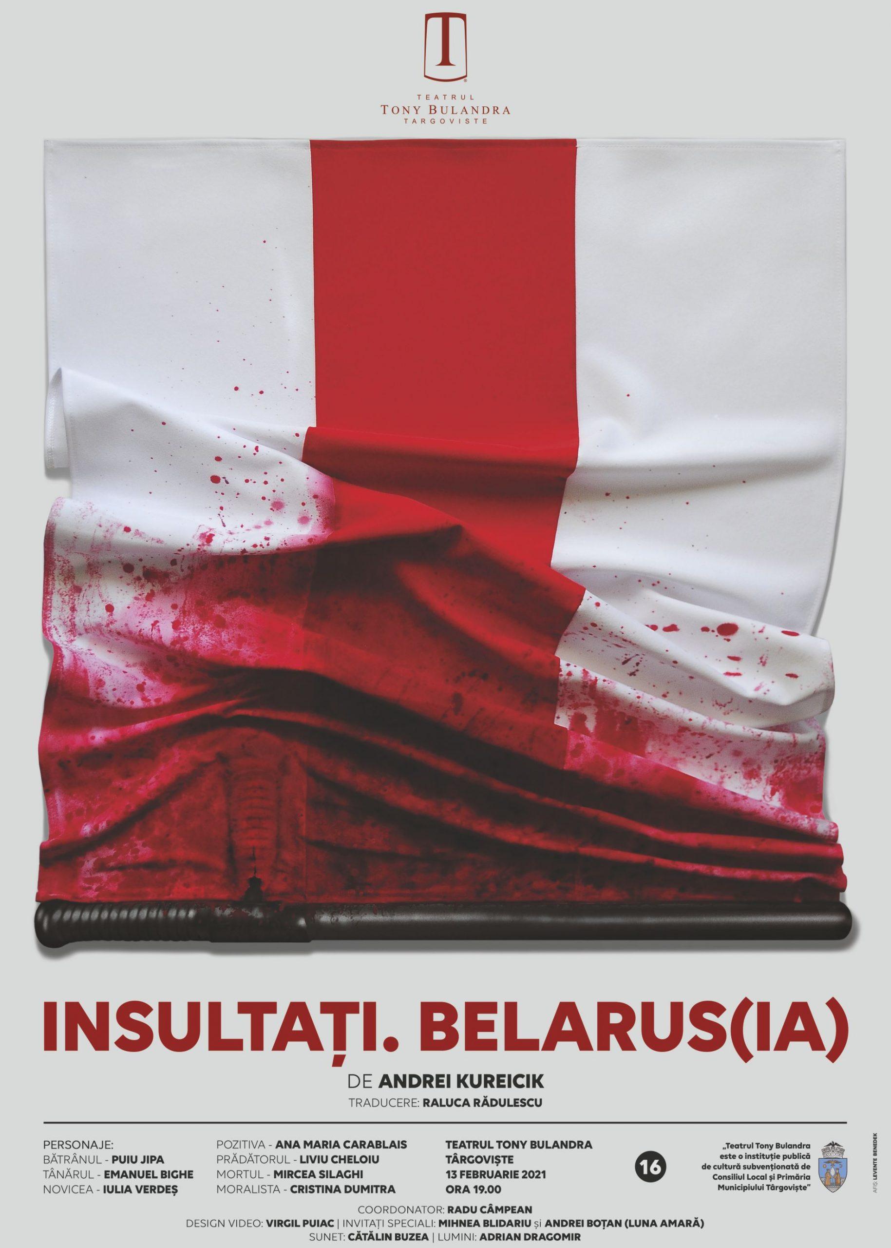Teatrul Tony Bulandra se alătură programului Belarus(ia)
