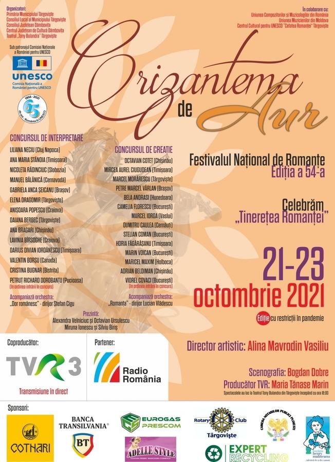"""21-23 octombrie, la Târgovişte – Cea de-a 54-a ediţie a Festivalului Naţional de Interpretare şi Creaţie a Romanţei """"Crizantema de aur"""""""